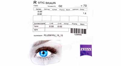 Zeiss SV Mineral 1.5 Umbramatic Brown Gold ET