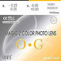Сovis Magic 2 Orange-Grey Photochromic Lens