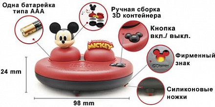 Вибрационный очиститель для контактных линз Disney